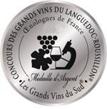 CGVL-Logo argent