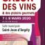SALON DES VINS ST JEAN D'ANGELY